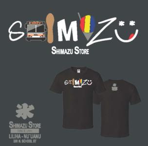SHIMAZU BUS 071217